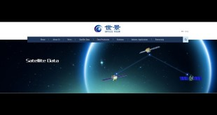 Lily Xu, GM Bejing Space View Technology talks about SuperView satellite program
