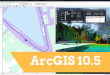 Download ArcGIS 10.5